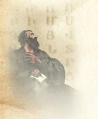 http://www.armin.am/images/bg_left_top.png